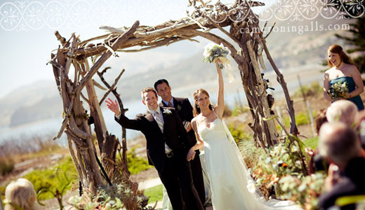 real wedding chuppah