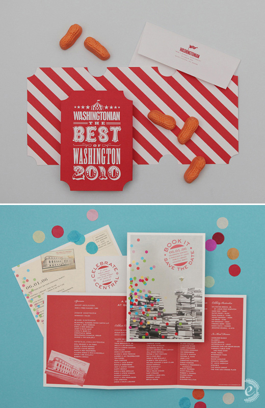 modern stripes party invitations